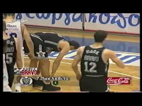 1995 Greek playoffs 3rd place finals game 4 Irakils-PAOK