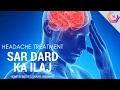Sar Dard ka Ilaj - Headache Treatment and Migraine in Hindi