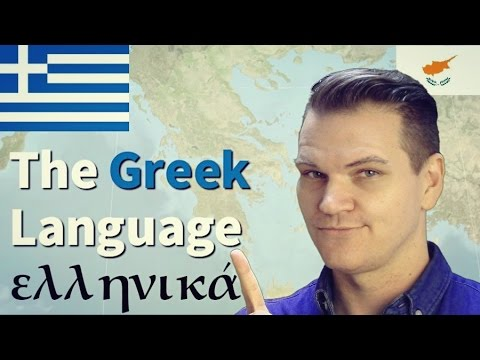 The Greek Language