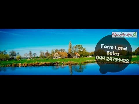 Farm Land - Farm House Free Free