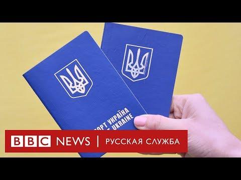«Мы договоримся, наверное»: Путин об инициативе Зеленского с паспортами
