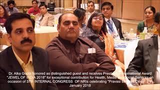Dr. Alka Gupta Receives Jewel of India Award 2018