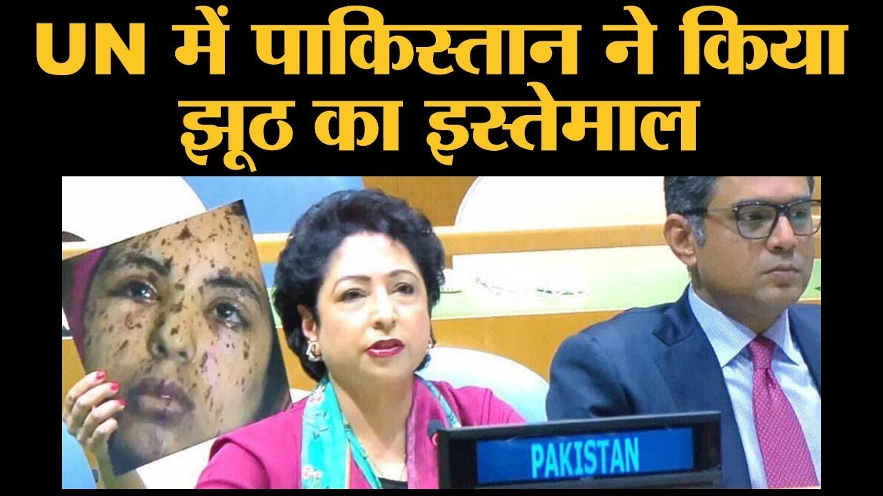 पाकिस्तान का ये शर्मनाक झूठ उसकी फजीहत करा रहा है | The Lallantop