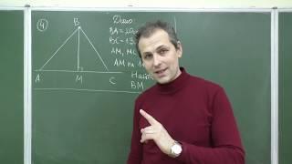 Геометрия 8. Урок 10 - Теорема Пифагора. Наклонная и проекция.