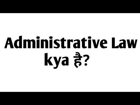 Everything about Administrative law in Hindi.