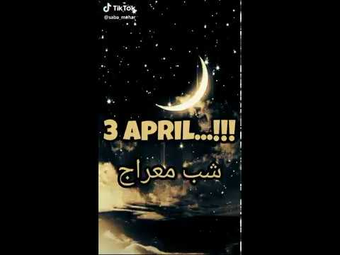 Citaten Rumi Lengkap : Shab e mehraj whatsapp statusshab e barat whatsapp status youtube