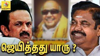 Stalin vs Edappadi | Karunanidhi demise at Anna Samadhi