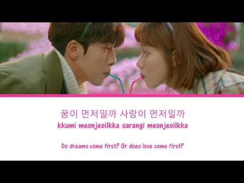 From Now On (앞으로)  - Kim Min Seung (김민승) [Weightlifting Fairy Kim Bok Joo OST]