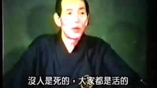 沖正弘・日本ヨガ創始者~~指導風景(その1)~~生きる~~