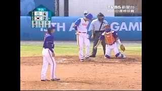 2006 杜哈亞運 中華 vs 南韓