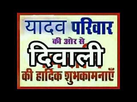 Bedardi Tere Pyar Ne Deewana Kar Diya MP3 song