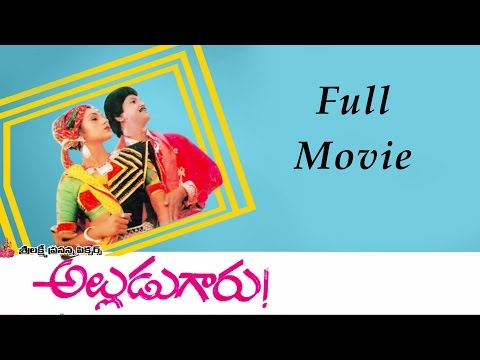 Alludugaru Full Length Telugu Movie || Mohan Babu, Shobana, Ramya Krishnan