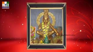 Nirakara, Niranjana Neeku Haarathi - Ayyappa Swamy songs - Bhakthi