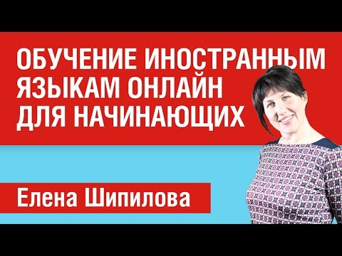 Соловова - Методика обучения иностранным языкам