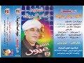 الشيخ عيون حفله حيه بين التجالى ومجلى الذات
