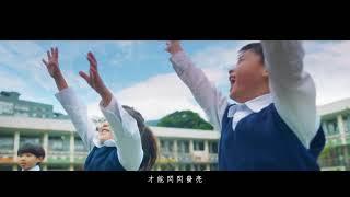清淨空氣影片-工廠篇