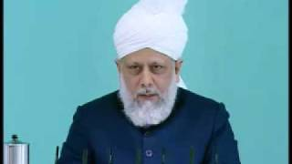 Friday Sermon: 5th February 2010 - Part 4 (Urdu)
