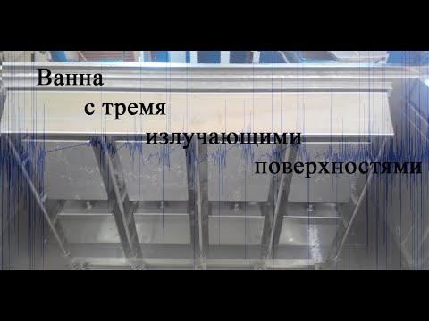 Многофункциональная ультразвуковая ванна производства ООО Спецмаш.