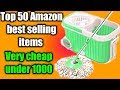 Amazon Best Selling Products|India online |Most sold Out|Best Seller|Bestsellers in Home Improvement