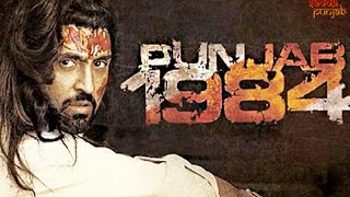 Punjab 1984 Official Trailer | Punjabi Movies 2018 Full Movie | Punjabi Trailer 2018 |Diljit Dosanjh