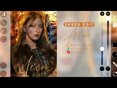 Aeon (Wattpad Cover) Speed Edit | IbisPaint X