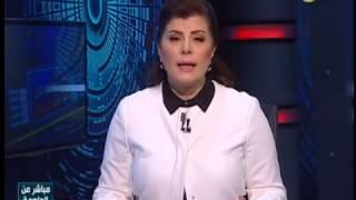 مصر : قادرة على الوفاء بإلتزاماتها في سداد الديون في مواعيدها