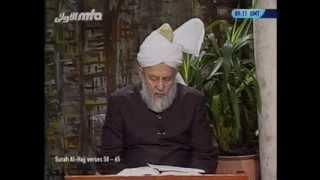Tarjumatul Quran - Sura' al-Hajj [The Pilgrimage]: 50 - 65