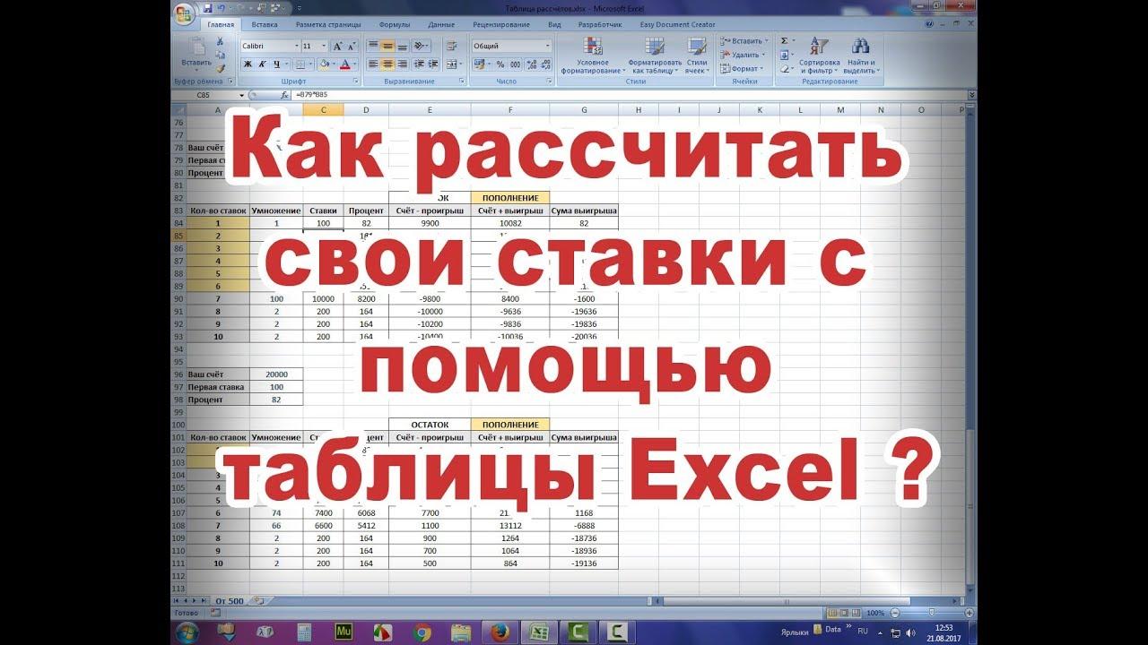 Компания биткоин-11