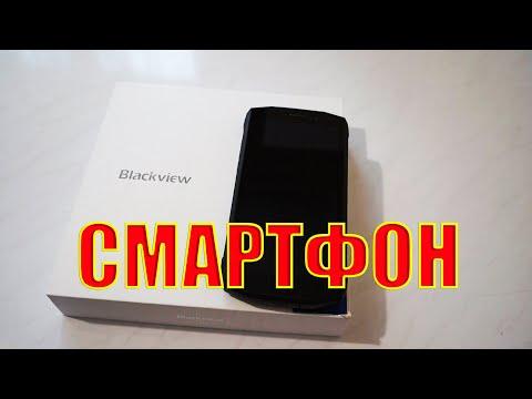 Обзор смартфона BLACKVIEW BV5800 PRO после 1 года использования