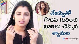Anchor Syamala about Clashes with Tejaswi Madivada   Anchor Syamala Interview   Telugu FilmNagar