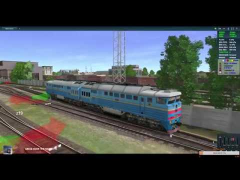 Stream T:ANE грузовой порт Крым-Джанкой