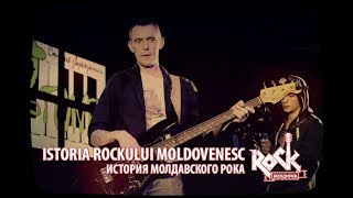 Александр Лобанов: Расцвет молдавского рока пришелся на начало 90-ых