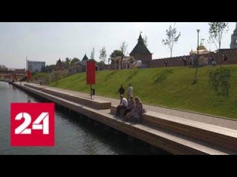 В Туле в День города откроют долгожданную Тульскую набережную - Россия 24