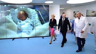 Путин посетил Центр акушерства и гинекологии им. В.И. Кулакова