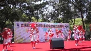 Publication Date: 2014-04-13 | Video Title: 大埔舊墟公立學校迎金禧校慶開放日
