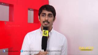 Vaanga Makka Vaanga Siddharth invites you to Kaaviya Thalaivan | Galatta Tamil