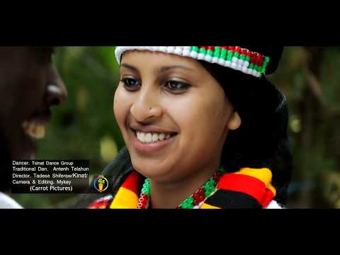 Ethiopian Music: Asgegnew Ashko (Asge) Bale Robe | ባሌ ሮቤ - New Ethiopian Music 2017(Official Video)