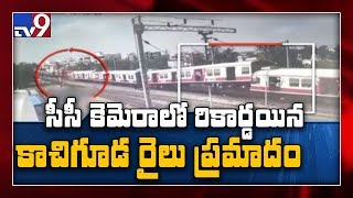 CCTV visuals of Hyderabad train accident - TV9