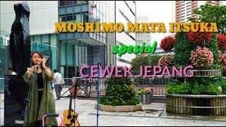 NYURUH CEWEK JEPANG NYANYIIN もしもまたいつか- MOSHIMO MATA ITSUKA #arielnoah #moshimomataitsuka #jepangvlog