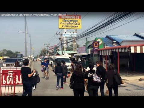 ตลาดโรงเกลือ C1 เมืองนครนายก จำหน่ายสินค้ามือ 2 จากต่างประเทศ