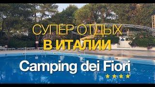 Dei Fiori, Camping Village Italy