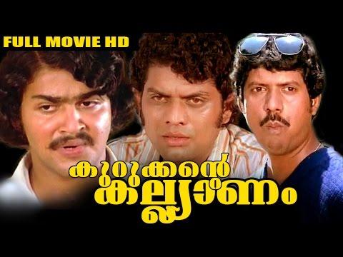 malayalam comedy movie kurukkante kalyanam full movie malayalam film movies full feature films cinema kerala hd middle   malayalam film movies full feature films cinema kerala hd middle