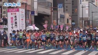 県都水戸の新たなスポーツイベント「第1回水戸黄門漫遊マラソン」が30...