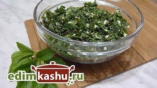 Самый простой салат из сныти/ Salad of snyt