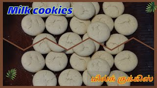 Milk cookies| milk and butter cookies | mini milk cookies(with Eng subtitle)