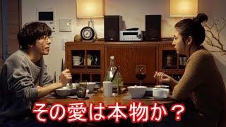 高橋一生 「セカチュー」以来の長澤まさみと共演。新たなキャストに「DA...