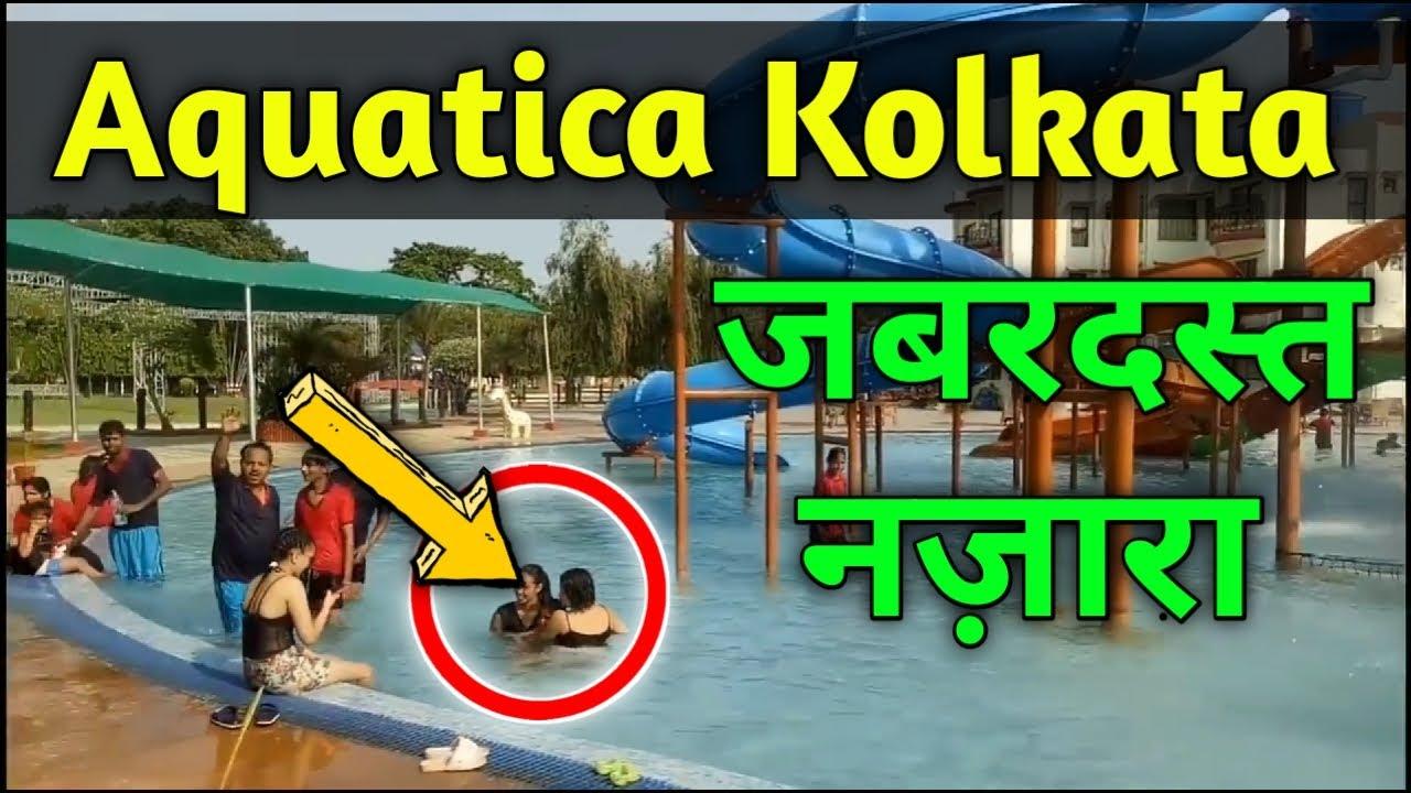 Aquatica Kolkata Aquatica Kolkata Romance Aquatica Water Park Aquatica Kolkata Ticket Price Youtube