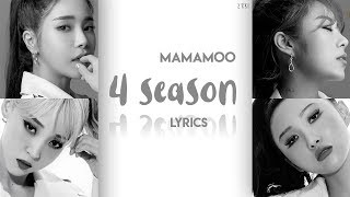 4 season/Outro - MAMAMOO (마마무) [HAN/ROM/ENG COLOR CODED LYRICS]