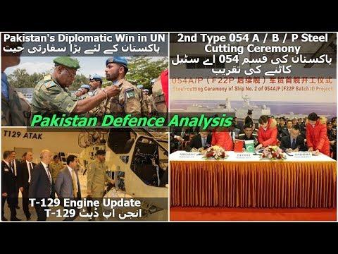 T-129 Engine Update // Big Diplomatic Win in UN // Type 054 A Frigate Steel Cutting Ceremony