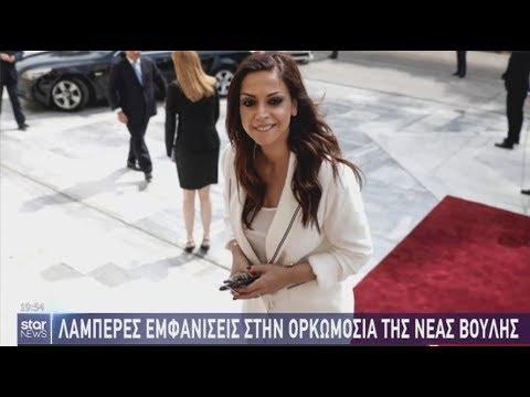 Star - Ειδήσεις - 17.7.2019 - βράδυ